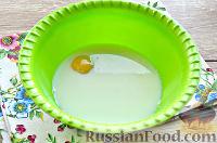 Фото приготовления рецепта: Оладьи банановые - шаг №2