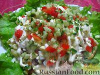 Фото к рецепту: Слоеный салат с консервированной горбушей
