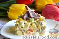 Фото к рецепту: Салат с языком