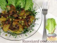 Фото к рецепту: Жаркое из замороженных грибов