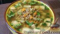 Фото к рецепту: Суп из чечевицы с грибами