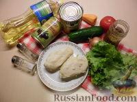 Фото приготовления рецепта: Салат с куриным филе - шаг №1