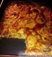 Фото к рецепту: Картофельный пирог с фаршем