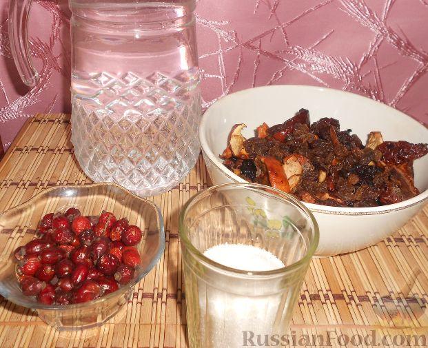 шиповник с изюмом и сахаром рецепт напитка-хв10