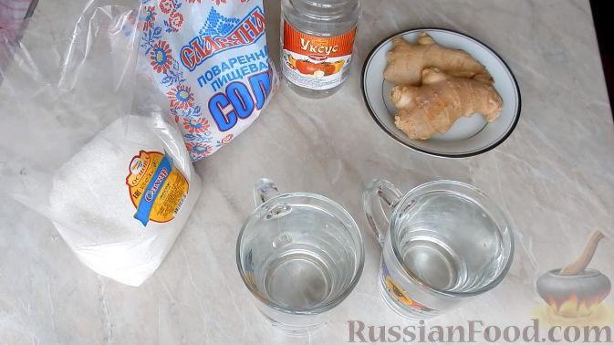 имбирь рецепты приготовления маринованный