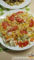 Фото к рецепту: Овощной салат с кукурузой