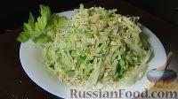 Фото к рецепту: Салат из капусты, с яблоками и сельдереем