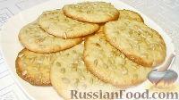 Фото к рецепту: Постное печенье на огуречном рассоле