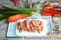 Фото приготовления рецепта: Фунчоза с курицей и овощами - шаг №6