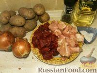 Фото приготовления рецепта: Мясо тушеное с картофелем - шаг №1