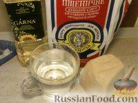 Фото приготовления рецепта: Хачапури постные - шаг №1