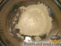 Фото приготовления рецепта: Хачапури постные - шаг №3