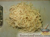 Фото приготовления рецепта: Хачапури постные - шаг №5