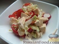 Фото к рецепту: Легкий овощной салат с сыром тофу
