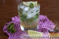 """Фото к рецепту: Коктейль """"Мохито"""" с мятным сиропом"""