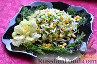 Фото к рецепту: Салат из пекинской капусты, со свежим огурцом и кукурузой
