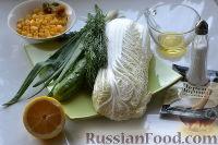 Фото приготовления рецепта: Салат из пекинской капусты, со свежим огурцом и кукурузой - шаг №1