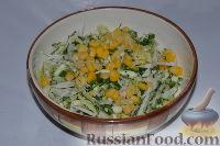 Фото приготовления рецепта: Салат из пекинской капусты, со свежим огурцом и кукурузой - шаг №9