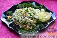 Фото приготовления рецепта: Салат из пекинской капусты, со свежим огурцом и кукурузой - шаг №12