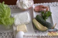 Фото приготовления рецепта: Тарталетки с салатом из горбуши, мяты и авокадо - шаг №1