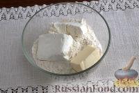 Фото приготовления рецепта: Тарталетки с салатом из горбуши, мяты и авокадо - шаг №2
