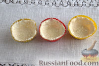 Фото приготовления рецепта: Тарталетки с салатом из горбуши, мяты и авокадо - шаг №5