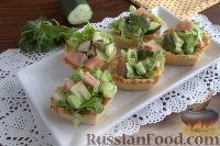 Фото приготовления рецепта: Тарталетки с салатом из горбуши, мяты и авокадо - шаг №12