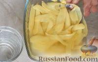 Фото приготовления рецепта: Маринованный имбирь - шаг №6