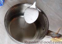 Фото приготовления рецепта: Маринованный имбирь - шаг №7