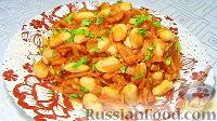 Фото к рецепту: Фасоль с овощами в томатном соусе