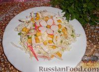 Фото к рецепту: Салат из пекинской капусты и кукурузы