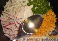 Фото приготовления рецепта: Салат из пекинской капусты и кукурузы - шаг №7