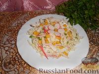 Фото приготовления рецепта: Салат из пекинской капусты и кукурузы - шаг №11