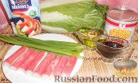 Фото приготовления рецепта: Салат из пекинской капусты и кукурузы - шаг №1