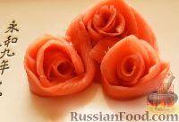 Фото к рецепту: Маринованный имбирь