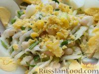 Фото к рецепту: Салат из фасоли с капустой