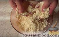 Фото приготовления рецепта: Сырные лепешки - шаг №1