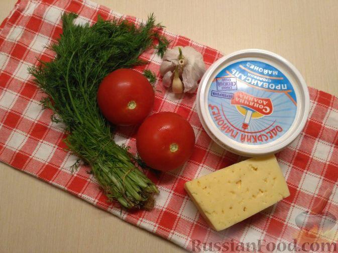 помидоры салаты с сыром фото рецепт
