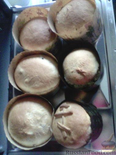 Фото приготовления рецепта: Слойки-конвертики с чечевицей, морковью и курагой - шаг №12