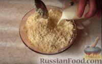 Фото приготовления рецепта: Сырные лепешки - шаг №2