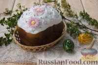 Фото к рецепту: Кулич в хлебопечке