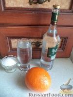 Фото приготовления рецепта: Апельсиновая настойка (1 вариант) - шаг №1