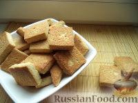 Фото к рецепту: Печенье постное