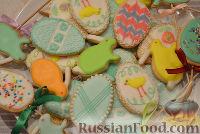 Фото к рецепту: Печенье на Пасху