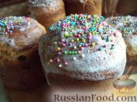 Фото к рецепту: Кулич пасхальный