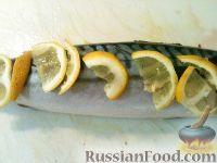 Фото приготовления рецепта: Итальянский рецепт приготовления скумбрии - шаг №4