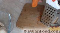 Фото приготовления рецепта: Рулет из лаваша с грибной начинкой - шаг №1
