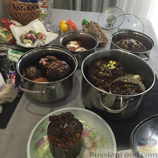 """Фото приготовления рецепта: Новогодний салат """"Игрушка"""" (с красной рыбой) - шаг №3"""