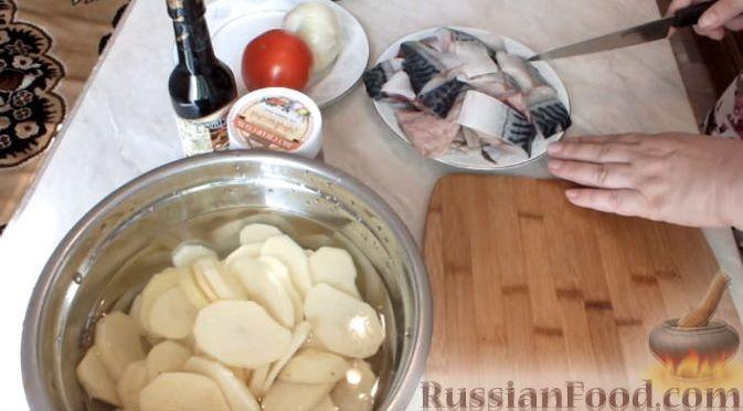 скумбрия в духовке пошаговый рецепт с фото