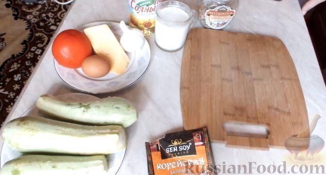 рецепт запеченных кабачков с сыром и помидорами